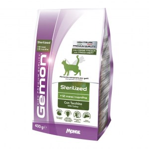 trofi-gatas-gemon-cat-sterilised-1.5kg